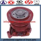 Weichai water pump assembly 6150060229