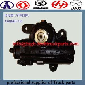 CAMC Truck Steering Assmbly 3401B26D-010