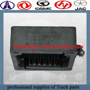 weichai engine Air heater 612630120003