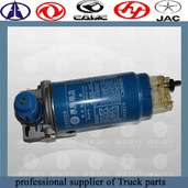 Weichai engine filter assembly 612600081493