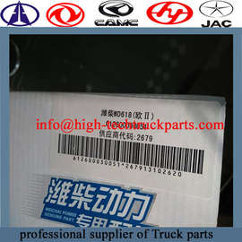 Weichai engine piston ring 612600030051