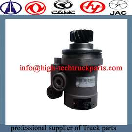 Weichai steering pump 612600130476