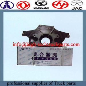 yunnei engine Clutch cover assy  is on the crankshaft