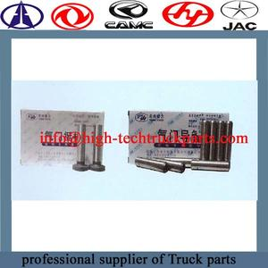 yunnei engine Valve tappet Is a main component of the valve train