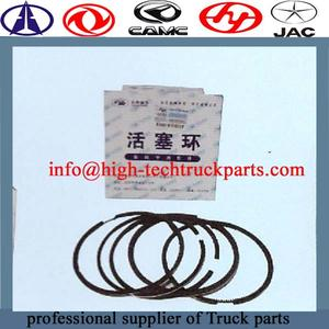 Yunnei Piston Ring YN33-04-002