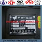 yuchai engine assembly usally used on Dongfeng truck,Yutong BUS,Foton Truck,etc