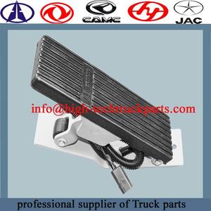 Foton Truck  Electronic Accelerator Pedal 1612311750040