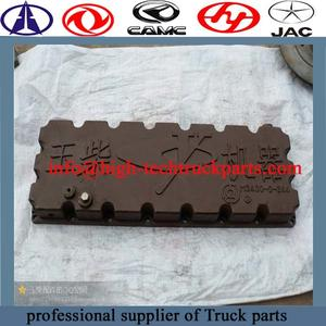 yuchai engine oil pan M3400-D to contain the oil on  bottom of the engine