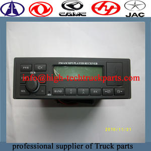 Dongfeng MP3 Receiver Assembly 3775510-C0100