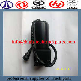 Dongfeng cab lifting pump motor 5005015-C0100 is to start the lifting pump
