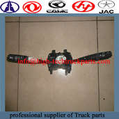 Dongfeng combination switch assembly is to control the combination assembly