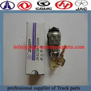 Dongfeng Ignition Switch JK423B 120W