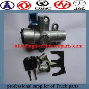 Dongfeng Ignition switch 3704110-C0100 is to open or close the ignition coil