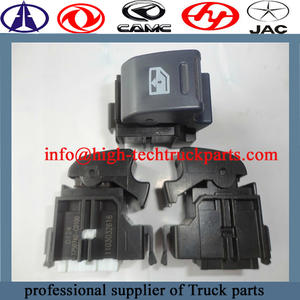 Dongfeng Power window switch assembly is to control the window up or down