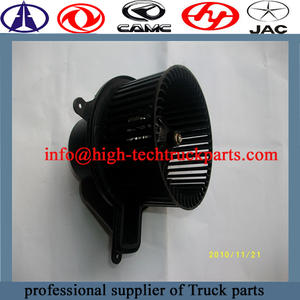 Dongfeng Tianlong Heater Assembly 8101010-C0001