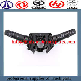 DFSK F507L combination switch 3774010-SA04  is the parts in truck cabin,it is used to control the light of truck