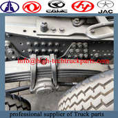 Beiben truck Leaf spring is the most widely used elastic element in truck