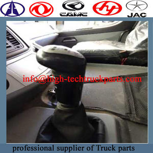Fast Shift Handle 12JS160T-1708010-8