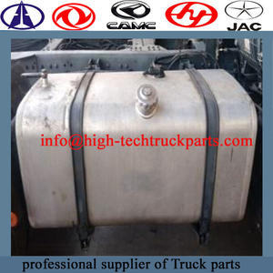 Beiben truck fuel tank  is square, made of stainless steel, good sealing.