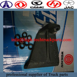 weichai engine Bracket includs a stabilizer bar and front transverse