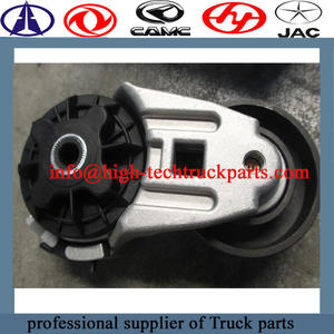 weichai engine Belt tensioner 612600061256 is weichai engine device for automobile transmission system