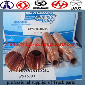 weichai engine Bushing is a ring sleeve that acts as a gasket