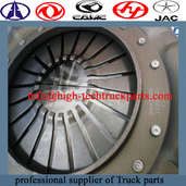 Weichai engine clutch pressure plate plays an important role in the safety of the car.
