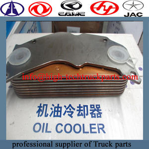 weichai engine Oil cooler core is A device for accelerating the heat dissipation