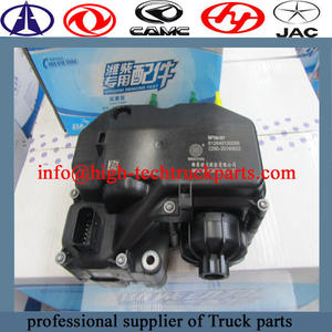Weichai Engine Urea Pump 612640130088