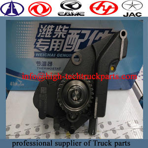 Weichai Oil Pump 612600070299