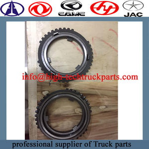 Wanliyang Gearbox Synchronizer Ring 3162 3169