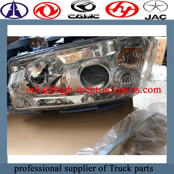 howo headlight assembly WG9719720001 is used in the light when the truck works