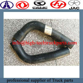 Dongfeng truck Radiator water hose connect radiator on the truck