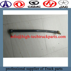 Dongfeng truck tie rod  is subjected to both tension and pressure.