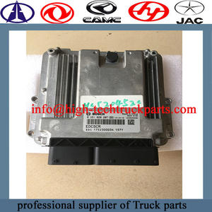 Engine BOSCH ECU 0281020207  HC520452C is computer controller