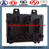 Central distribution fuse box assembly  In order to facilitate troubleshooting