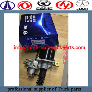 JAC truck Clutch booster is used to help increase output force