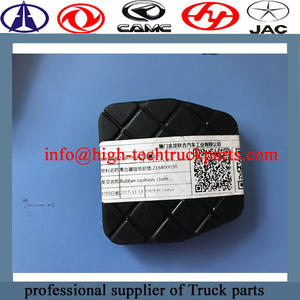 BUS Clutch Pedal Rubber Sleeve 216800030 216000002