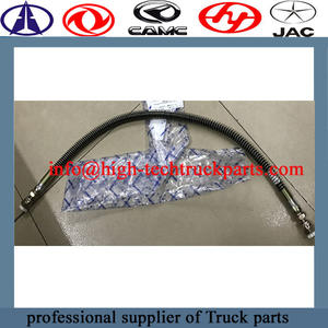 Yutong Clutch High Pressure Hose 1607-00023