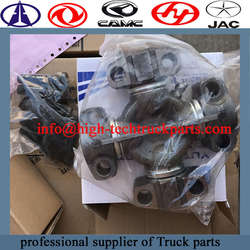 Yutong Bus universal joint 2124-00034