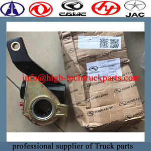Kinglong XMQ6900 Rear Brake Adjustment Arm 230001749