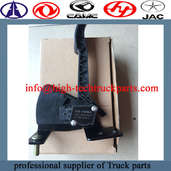 Howo truck Electronic accelerator pedal WG9725570010