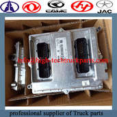 low price high quality wholesale Bosch ECU 0281020103