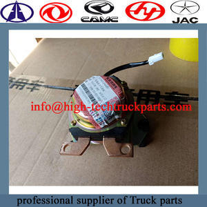 Dongfeng Truck Power Main Switch 3736010-K0301