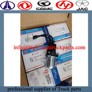 china low price  Dongfeng truck starter relay QDJ2928-900