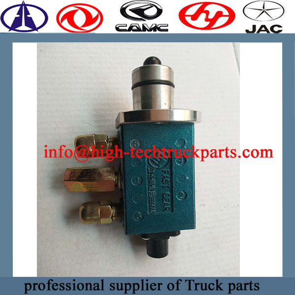 price high quality wholesale Gearbox 9-speed double H valve