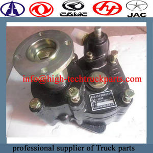 HONGYAN Truck QJ330 PTO Assembly 4211-10451