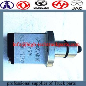 high quality truck spare parts 12JS160T-1703022 H-valve