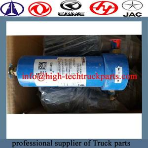 Weichai Engine Low Pressure Gas Filter 612600190338