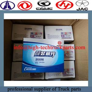 wholesale Weichai FMV injector 612600190226